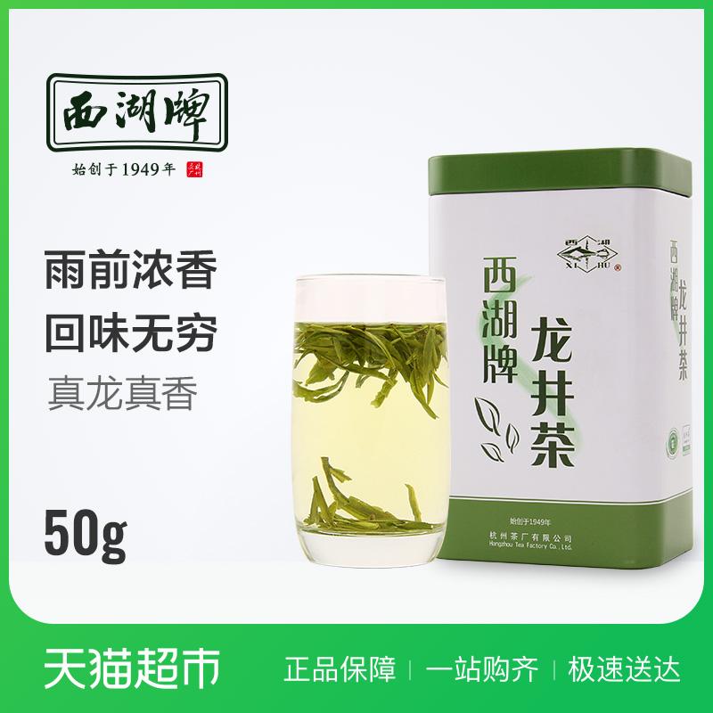 茶叶50g