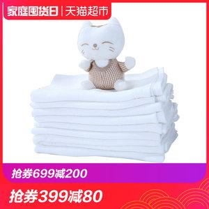 良良尿布婴儿竹纤维尿巾10条装新生儿尿片小孩纱布尿布