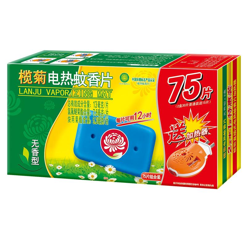 榄菊蚊香片
