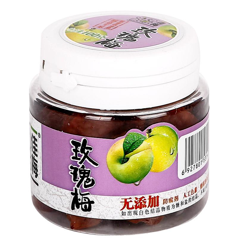 【天猫超市】佳梅蜜饯果脯玫瑰梅干100G/罐广式梅子肉办公室零食