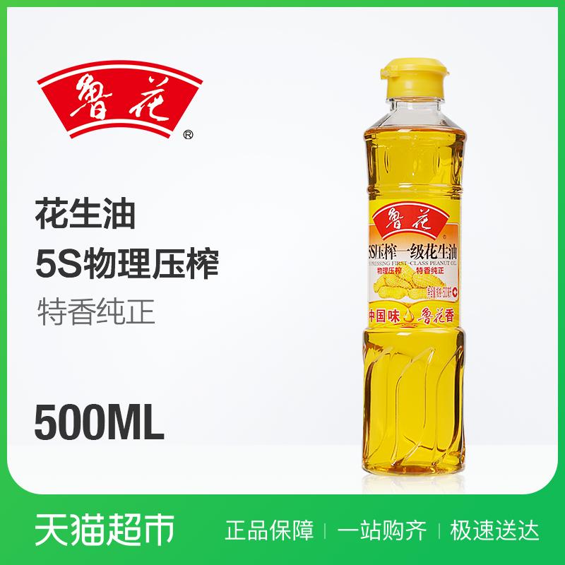 花生油500ml