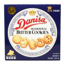 盒礼盒装大包装年货750g印尼进口皇冠丹麦曲奇饼干天猫超市