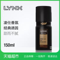 Ling Shi Magic Men's Fragrance/Water Classic Causes 150ml