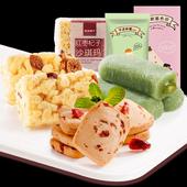 良品铺子零食大礼包510g抹茶麻薯沙琪玛蔓越莓曲奇 天猫超市图片