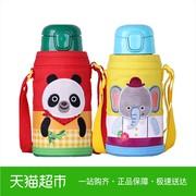 乐扣乐扣儿童保温杯带吸管两用婴儿水杯带盖幼儿园宝宝水壶550ml