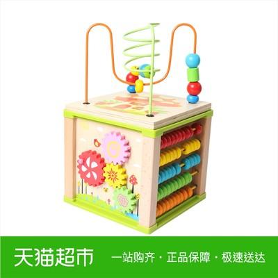 儿童绕珠百宝箱益智早教串珠男女孩婴儿智力玩具1-2一岁宝宝玩具