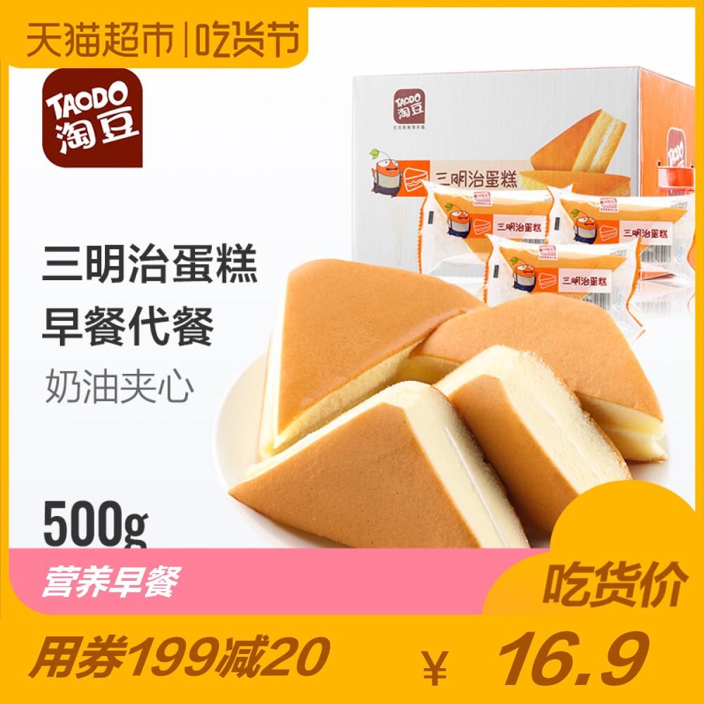 手撕面包500