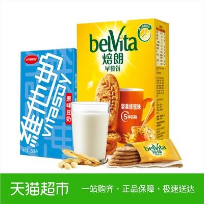 【天猫超市】亿滋BELVITA/焙朗300g蜂蜜坚果味+维他奶原味250ml*6