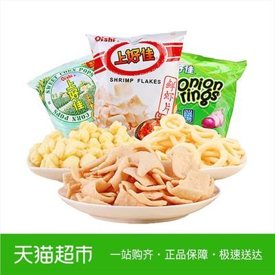 Oishi/上好佳鲜虾片洋葱卷玉米卷5包膨化休闲吃货零食