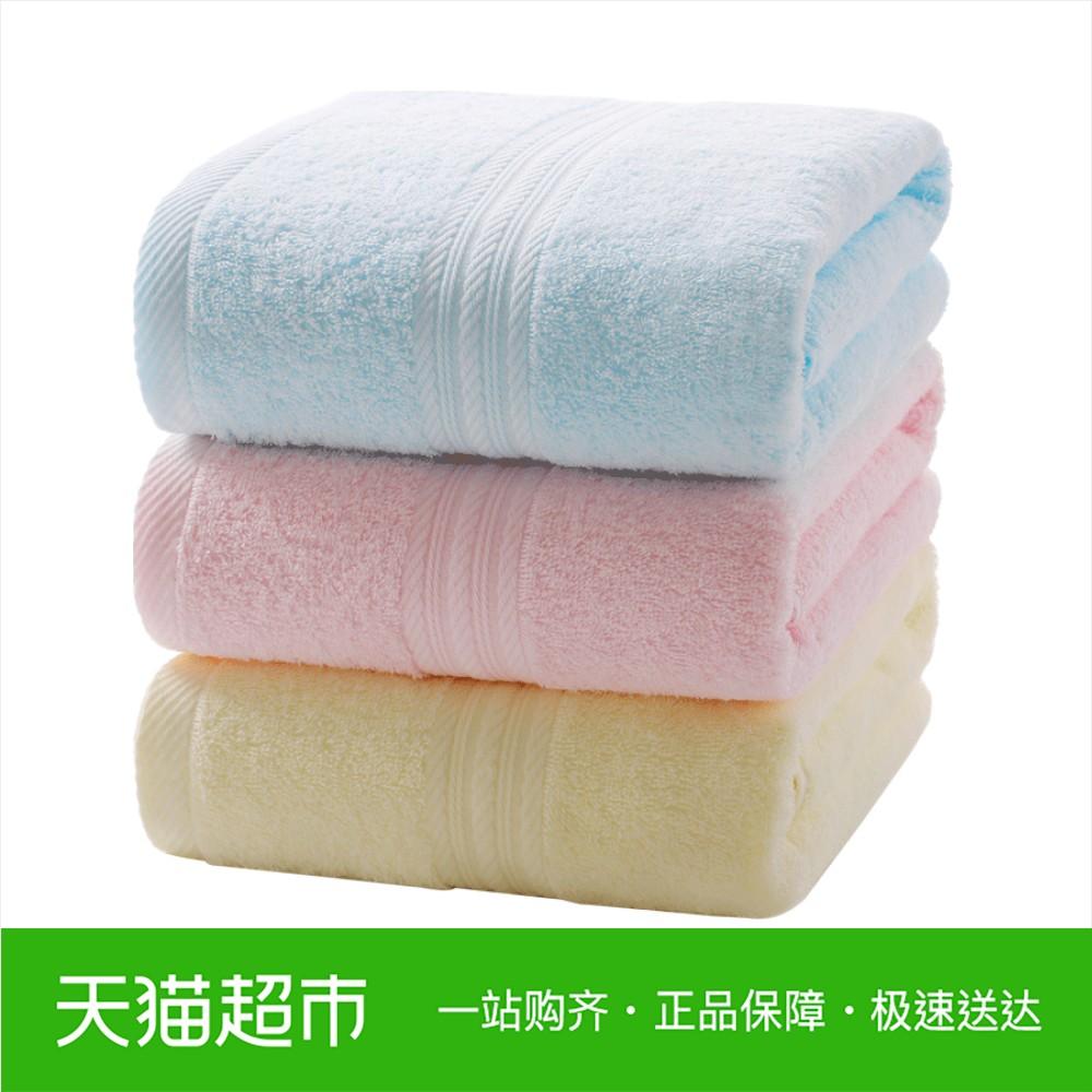 孚日浴巾纯棉