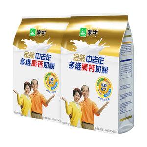 蒙牛成人奶粉金装中老年多维高钙奶粉400g*2袋营养便携小条装