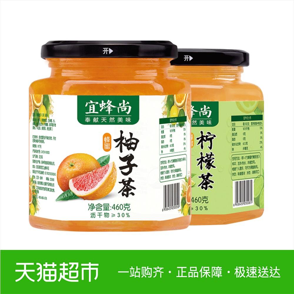 韩国风味柚子茶