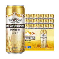 Harbin/ Harbin Beer Wheat King cans 500ml*18 listen to the whole box taste smooth glycol