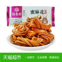 稻香村蜜麻花桂花味103克传统特产品休闲零食小吃中式糕点下午茶