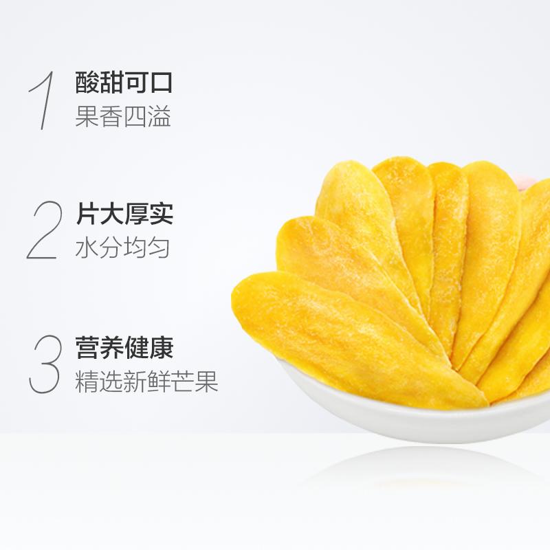 四季屋水果干大礼包380g芒果干猕猴桃菠萝干椰子片