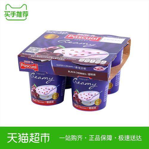 西班牙进口帕斯卡樱桃味巴氏热处理全脂风味酸奶4*125g