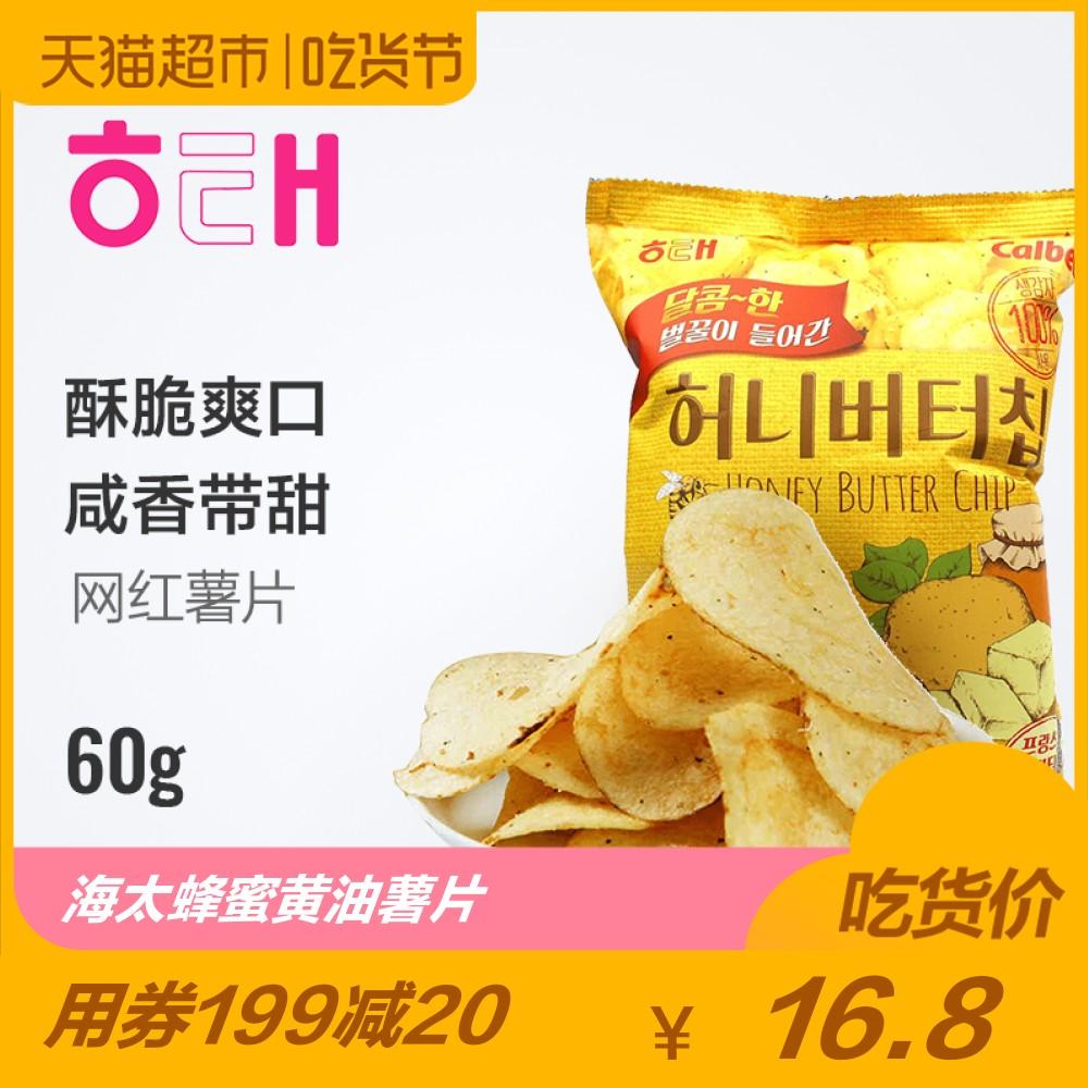 特产进口食品零食