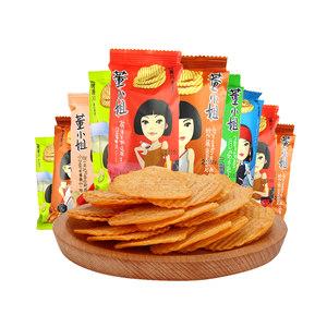 小王子董小姐10包多口味组合网红薯片好吃休闲零食小吃膨化大礼包