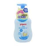 Pigeon / Pigeon baby shampoo bath shower gel shampoo combo children 500ml / bottle IA170