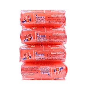 奇强内衣专用皂100g*4洗衣皂肥皂香透明杀菌女士洗内裤皂男女通用