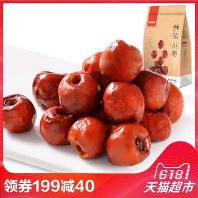 良品铺子小吃酥脆小枣100g脆枣冬枣枣子果干特产休闲零食