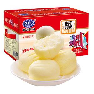 港荣奶香蒸蛋糕1kg整箱早餐糕点吐司手撕面包休闲零食品大礼包