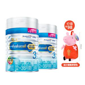 美赞臣荷兰版铂睿婴儿奶粉3段850g*2小猪佩奇礼盒定制装