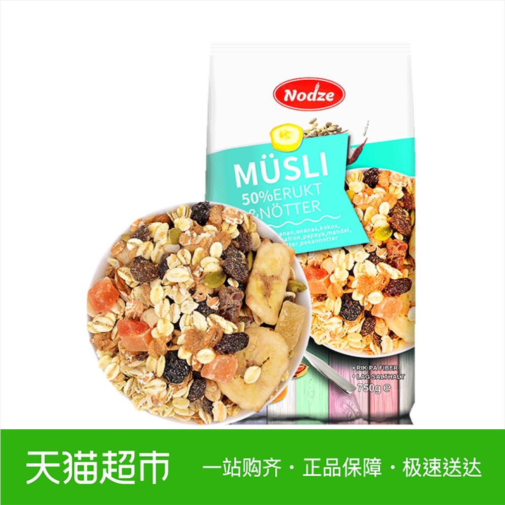 果仁燕麦片