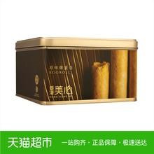 香港进口美心原味鸡蛋卷饼干448G铁罐礼盒装 零食