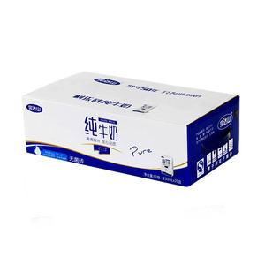 完达山健康纯牛奶250ml*20盒/箱打造品质好奶 营养生活