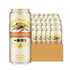 日本KIRIN/麒麟啤酒 一番榨系列500ml*24罐/箱清爽麦芽整箱罐装