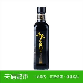 【千禾_零添加醋】厨房调味窖醋10年500mL窖藏陈醋五粮酿造
