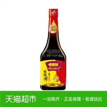 味事达味极鲜特级酱油 760ml蒸鱼豉油生抽酱油  调味品调料 批发