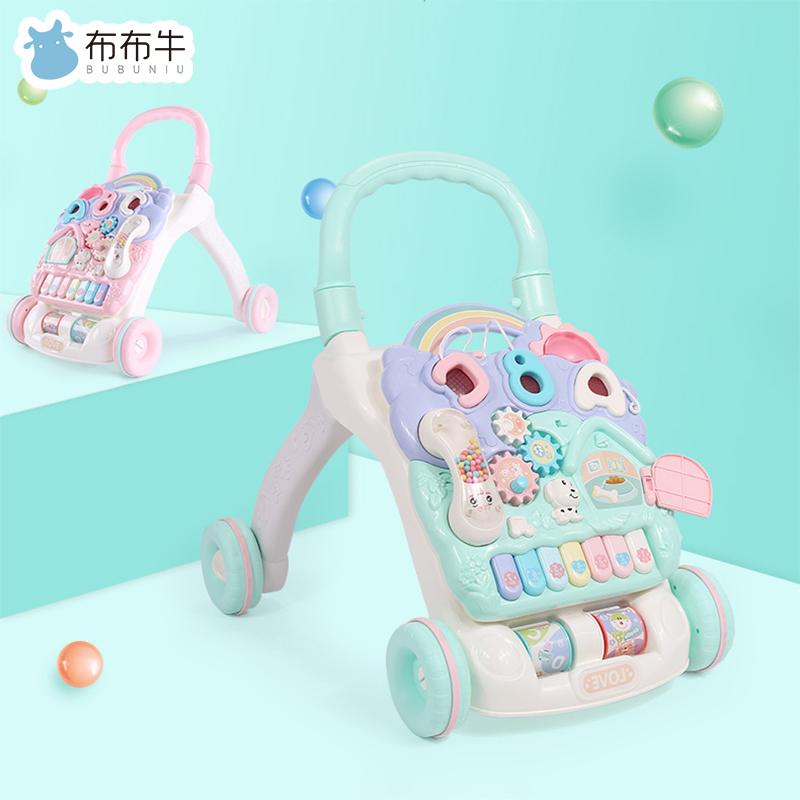 布布牛学步车婴儿手推车儿童多功能助步车防侧翻6-7-18个月1岁