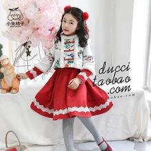 女童冬裙搭配套装新年洋气儿童加棉保暖红色公主裙复古中式上衣