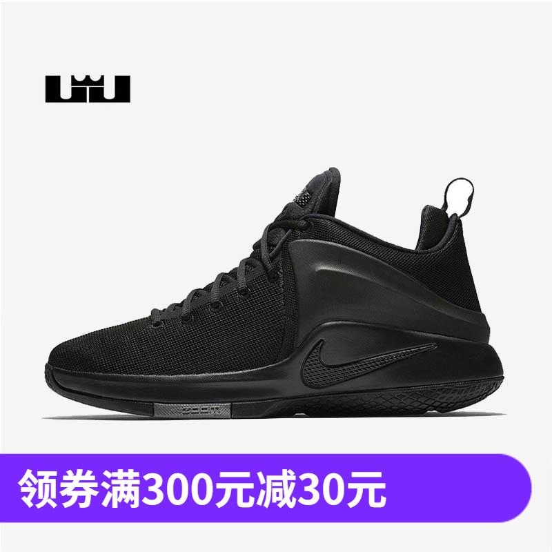 NIKE LEBRON WITNESS 3 EP 詹姆斯男子实战篮球鞋AO4432/884277