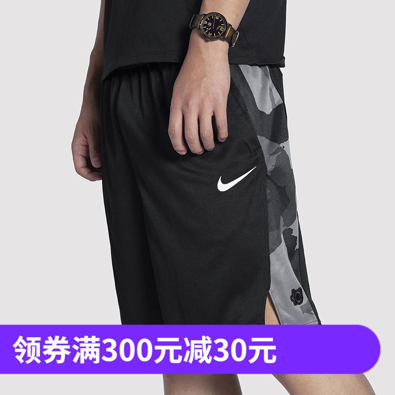 ELITE短裤926215-010精英篮球杜兰特
