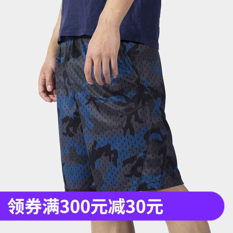 NIKE DRY SHORT NOTHING BUT男子透氣速干運動籃球短褲893830-036