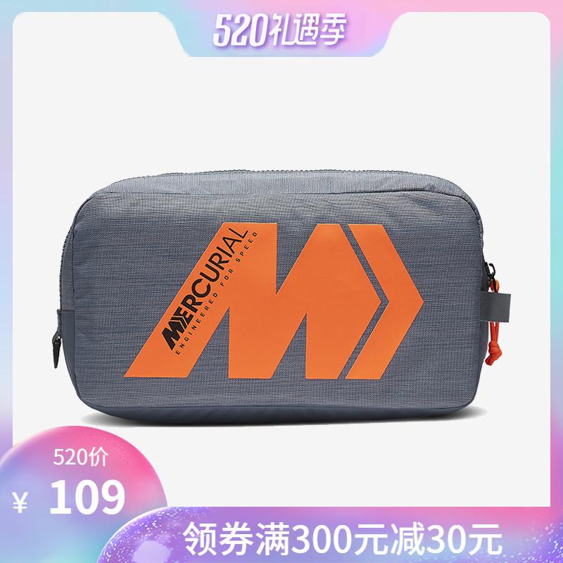 NIKE 男女足球鞋包收纳袋手提袋运动鞋便携式手拎袋 BA5789-490