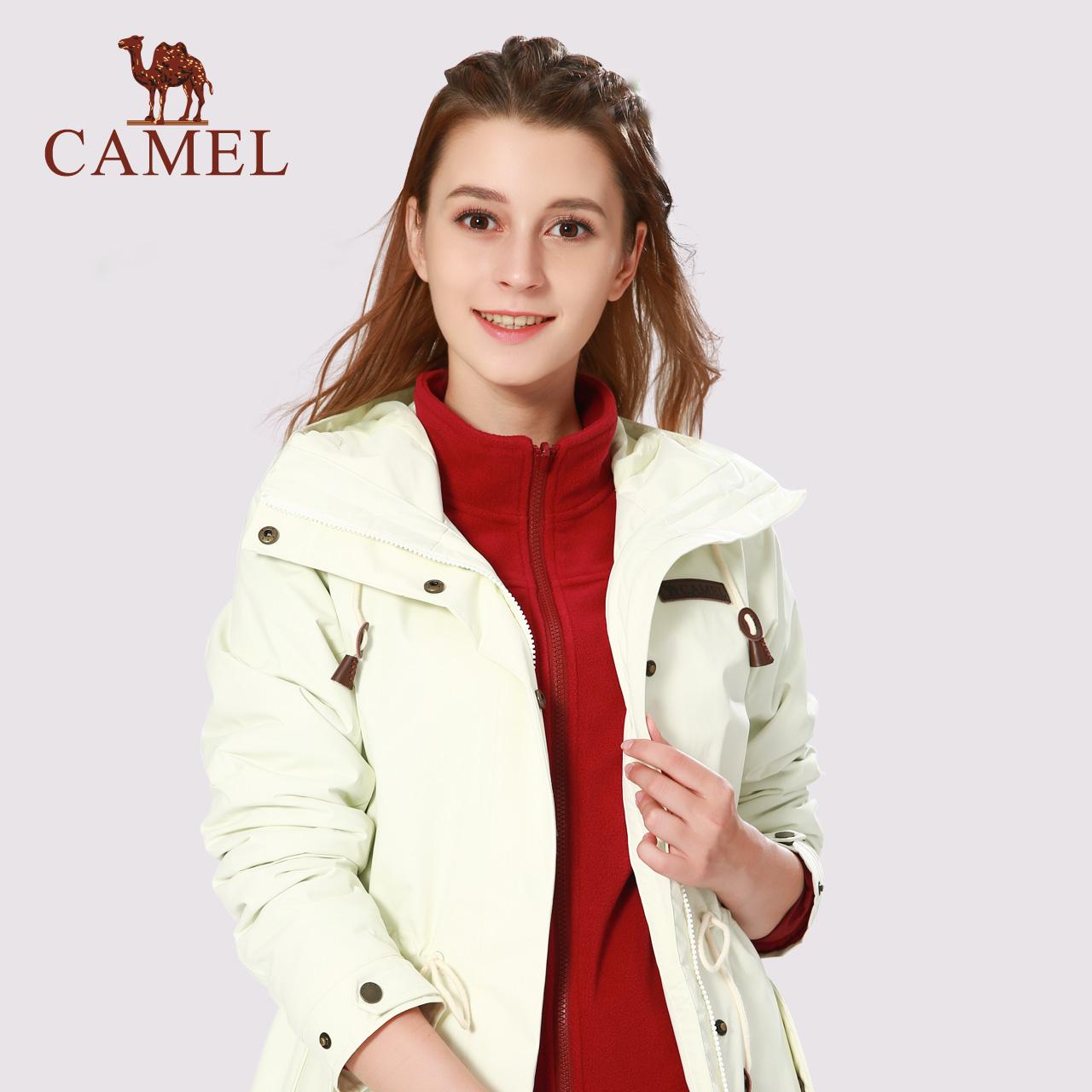 骆驼户外冲锋衣女潮牌三合一可拆卸中长款收腰工装服冬季防风外套