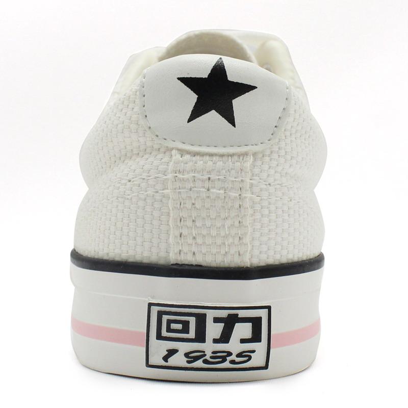 上海回力鞋回力黑白粉情侣回力帆布鞋低帮运动鞋休闲鞋男鞋女鞋
