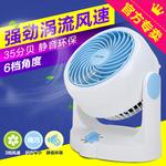 日本愛麗思IRIS家用空氣循環扇靜音節能電迷你風扇臺式渦輪循環扇