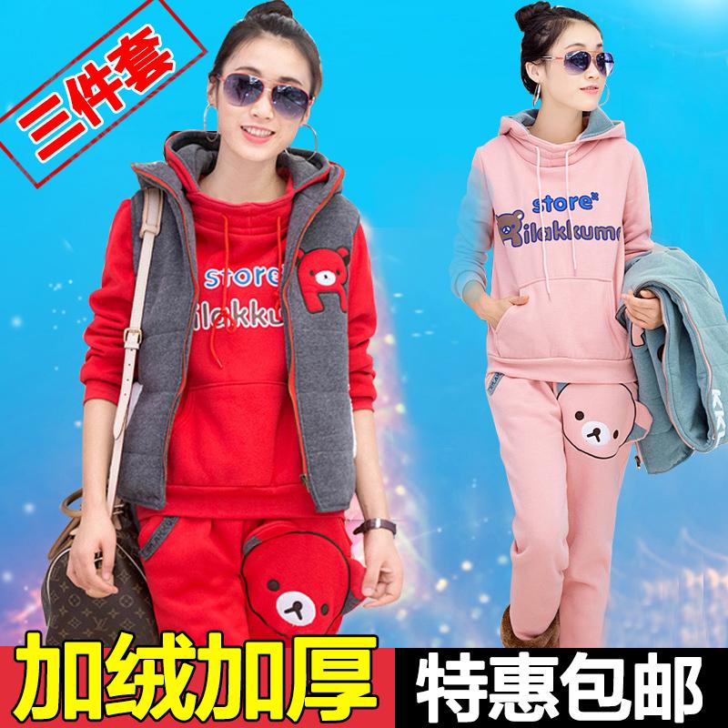 孕妇装套装秋冬装冬款孕妇三件套保暖时尚韩版抓加绒运动卫衣外套