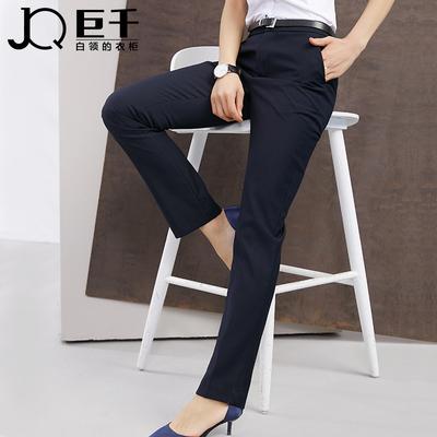 巨千西装裤女士工作服裤子OL显瘦职业装长裤春夏修身直筒工装西裤