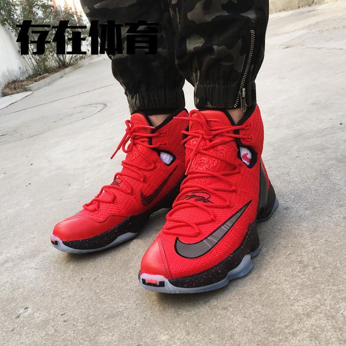 存在Nike LeBron13Elite詹姆斯13 LBJ13精英篮球鞋831924-001-606