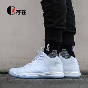 AIR JORDAN XXXI AJ31 GS LOW 低帮 纯白女篮球鞋 897562-100-400