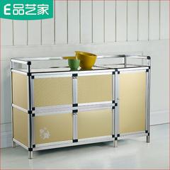 鋁合金置物柜