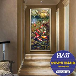 油画玄关装饰画九鱼图竖版现代客厅壁画中式风水欧式手绘定制挂画