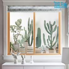 北欧玻璃贴膜窗户贴纸浴室卫生间阳台门装饰磨砂无胶静电膜防走光