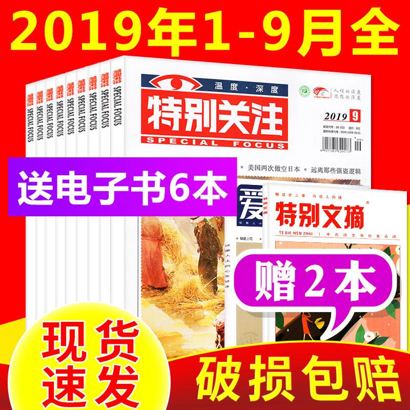 Различные журналы Артикул 35532358065